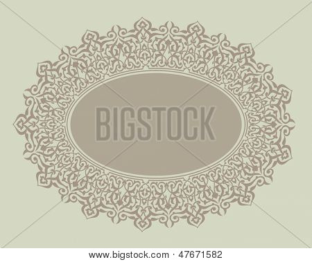 An oval frame - an arabic design