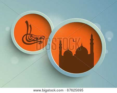 Beautiful sticky design with arabic islamic calligraphy of text Ramadan Kareem and mosque on orange background for holy month of Muslim community Ramadan Kareem.