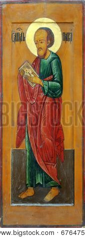 Icon Of Apostle Paul (pavel)