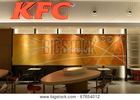 SHENZHEN - APRIL 16: KFC restaurant on April 16, 2014 in Shenzhen, China. KFC is a fast food restaurant chain that specializes in fried chicken and is headquartered in Louisville, Kentucky