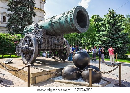 King Cannon In The Moscow Kremlin