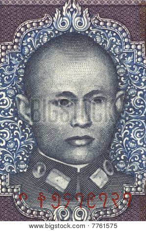 Burma - Circa 1973: General Aung San