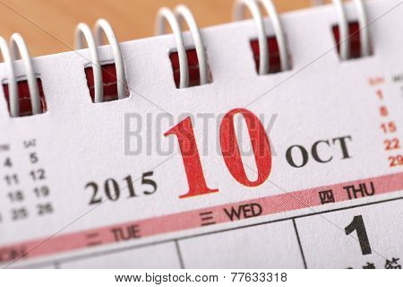 Macro Chinese Calendar 2015 - October with Chinese number word