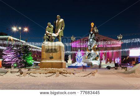 The Main City Square With New Year's Illumination. Russia. The City Of Nizhny Tagil