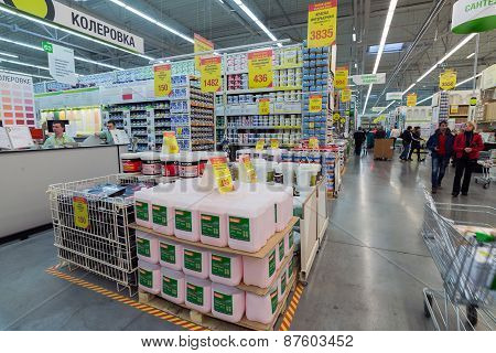 Moscow, Russia - March 03, 2015. The Interior Of Leroy Merlin Store. Leroy Merlin Is A French Home-i