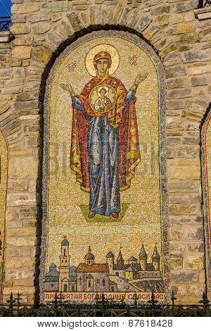 Mosaic Icon, Trinity Church, Kamenetz-podolsk