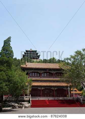 Near The Entrance To Jingshan Park, Beijing