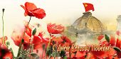 stock photo of victory  - Victory Day Card With Red Poppies and Banner over Reichstag - JPG