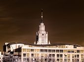 foto of gory  - University at Moscow Russia  - JPG