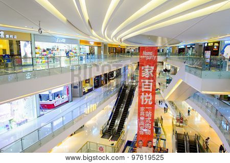 SHENZHEN, CHINA - DECEMBER 16, 2014: shopping store in ShenZhen. ShenZhen is regarded as one of the most successful Special Economic Zones.