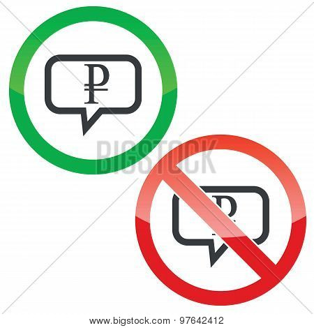 Ruble message permission signs