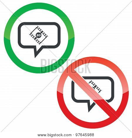 3D movie message permission signs