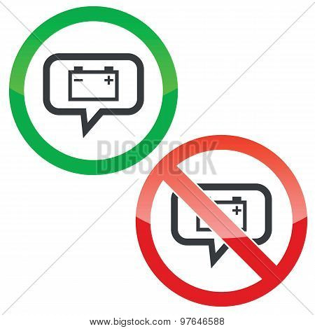Accumulator message permission signs