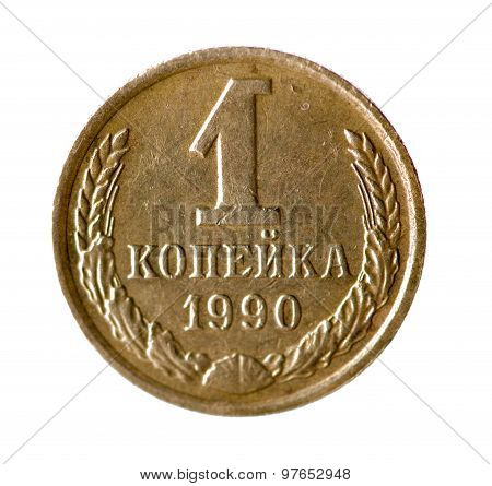One Kopeck Of The Soviet Union Isolated On A White