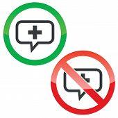 ������, ������: Plus message permission signs