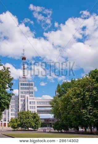 Derzhprom. Kharkov, Ukraine