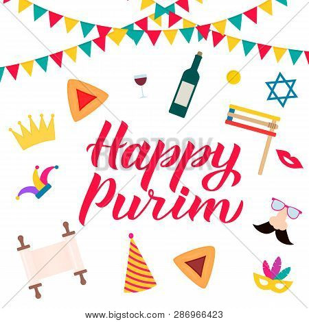 Happy Purim Calligraphy Hand Lettering