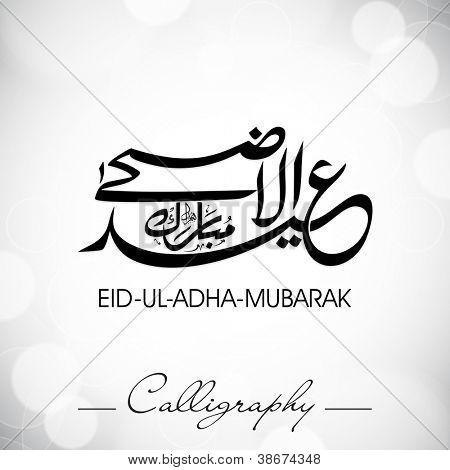 Eid-Ul-Adha-Mubarak ou Eid-Ul-Azha-Mubarak, árabe caligrafia islâmica para a comunidade muçulmana festiva