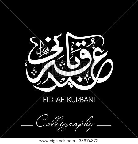 Eid-Ae-Kurbani or Eid-Ae-Quarbani,  Arabic Islamic calligraphy for Muslim community festival. EPS 10.