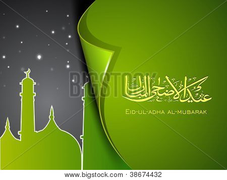 Eid-Ul-Azha-Al- Mubarak or Eid-Ul-Adha-Al- Mubarak, Arabic Islamic calligraphy with Mosque or Masjid for Muslim community festival. EPS 10.