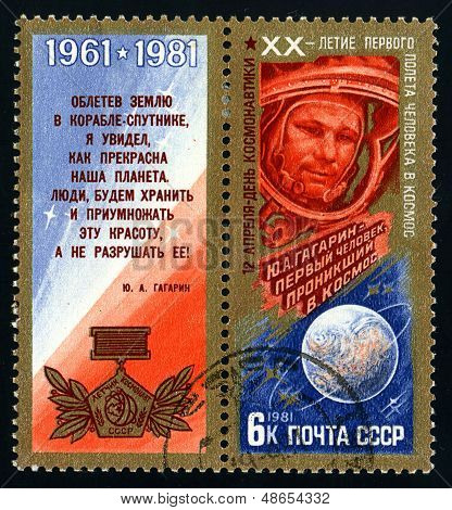 Ussr - Circa 1981: A Stamp Printed In The Ussr Showing Yuri Gagarin Circa 1981