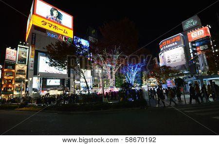 Tokyo - Nov 23 : Nightlife In Shinjuku On 23 November 2013.