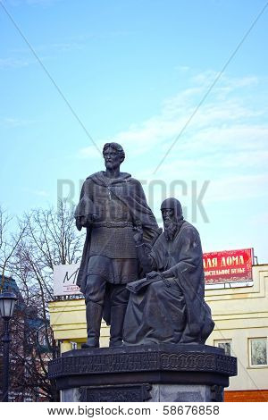 Monument To The Founders Of Zvenigorod Yuri And Saint Savva Storozhevsky