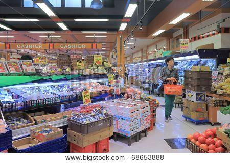 Japanese Supermarket in Nanba Osaka Japan.