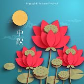 foto of mid autumn  - Vector Paper Lotus - JPG