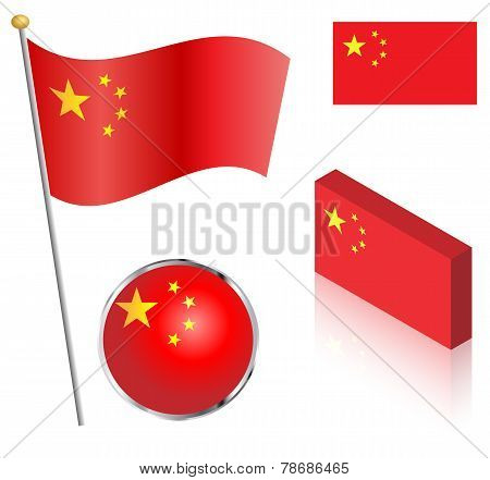 Chinese Flag Set