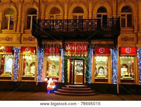 Christmas Showcase Store Konsul Nizhny Novgorod