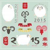picture of chinese calligraphy  - Chinese New Year 2015 Year of the goat - JPG