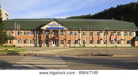 Resort administration in Belokuriha.