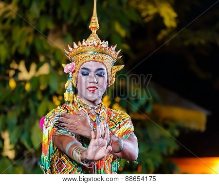 Nora - Thai Traditional Southern Dance