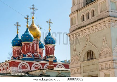 Saint George Church In Moscow