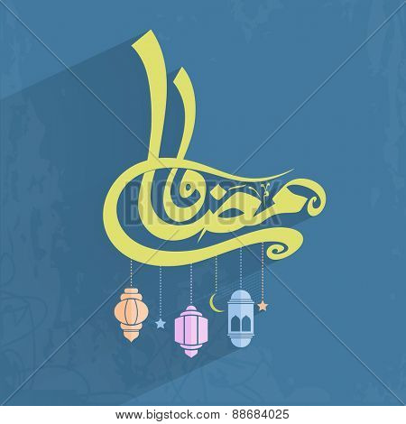 Colorful lamps, stars or moon hanging by arabic calligraphy text of Ramadan Kareem on grungy blue background for islamic holy month of prayer celebration.
