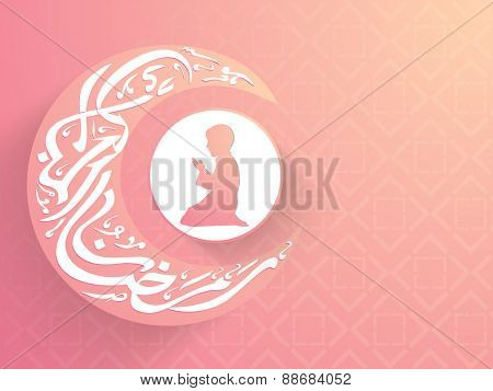 Arabic calligraphy text Ramazan-ul-Mubarak (Happy Ramadan) in moon shape with a boy praying for holy month of prayer, Ramadan Kareem celebration