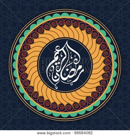 Arabic calligraphy text Ramazan Kareem on colorful floral decorated background for muslim community festival, Ramadan Kareem celebration.