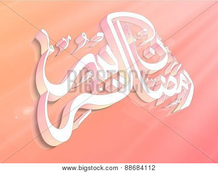 3D arabic calligraphy text Ramazan Kareem (Ramadan Kareem) on shiny abstract background for holy month of muslim community festival celebration.