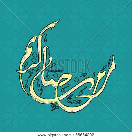 Arabic calligraphy of text Ramadan Kareem in moon shape on sea green seamless background for islamic holy month of prayer celebration.