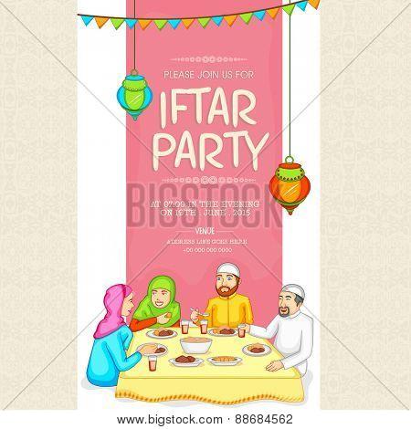 Holy month Ramadan Kareem Iftar Party celebration invitation card decorated with Islamic people enjoying food.
