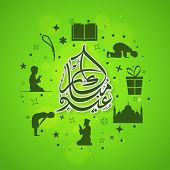 image of ramadan calligraphy  - Arabic calligraphy of text Ramadan Kareem with different Islamic elements on green background for Muslim community festival celebration - JPG