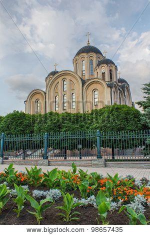 Orthodox Cathedral Of St. George. Makeyevka, Ukraine