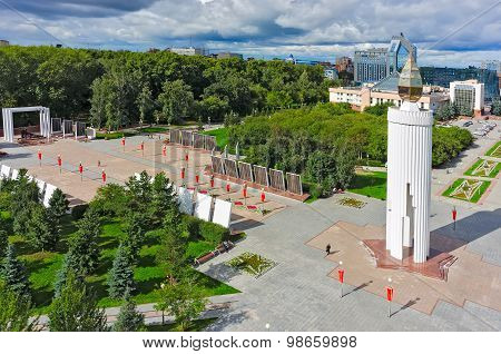 Victory memorial in the Great Patriotic War. Tyumen