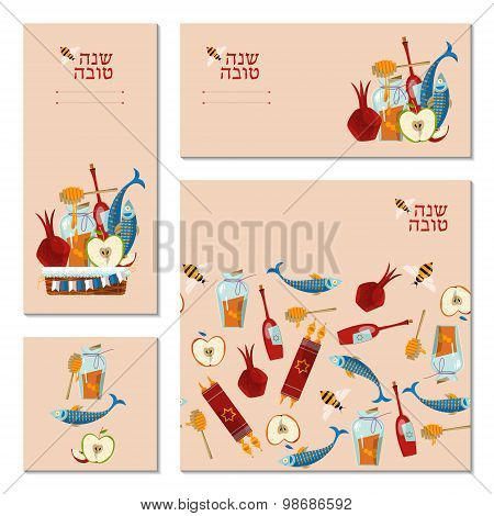 4 Universal Cards Shanah Tovah. Jewish New Year. Template. Seamless Background Pattern.
