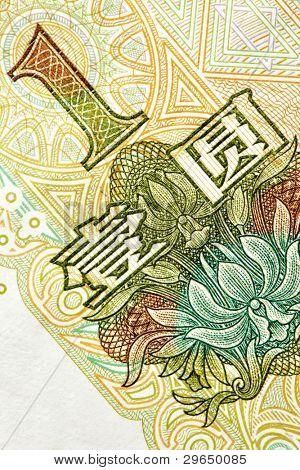 Parte de um yuan chinês renminbi (RMB) Nota de perto