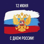 Russia Day. 12 June. Happy Russia Day. Russian Flag poster