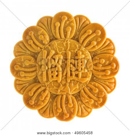 Traditional mooncake isolated on white background. Chinese mid autumn festival foods. The Chinese words on the mooncake means durian pure lotus paste, not a logo or trademark.