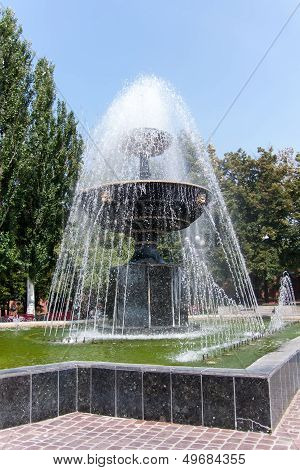Fountain in Kharkiv, Ukraine