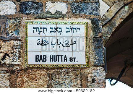 Bab Hutta Street Sign In Jerusalem